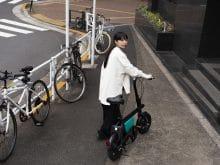 réglementation vélo électrique